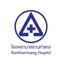 โรงพยาบาลเชียงใหม่ราม