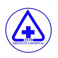 โรงพยาบาลเทพปัญญา